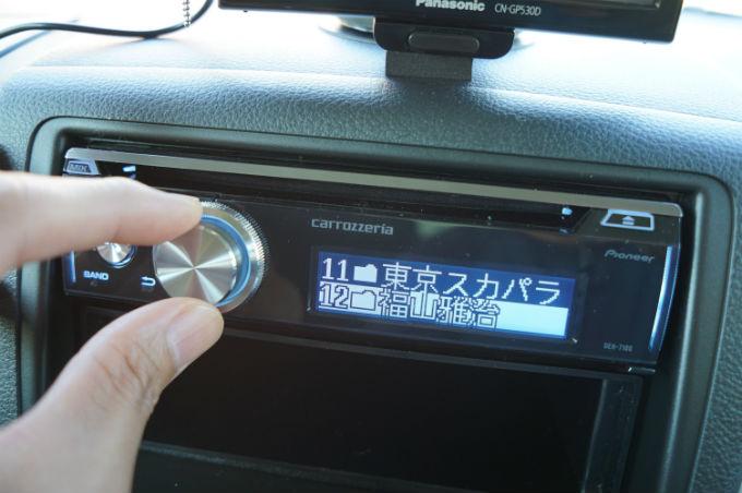 DEH-7100 ディスプレイ