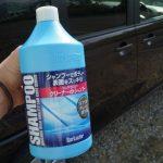 シュアラスターのシャンプー水垢タイプの効果と使い方