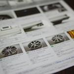 新車購入時の値引き交渉の心得 オプション編